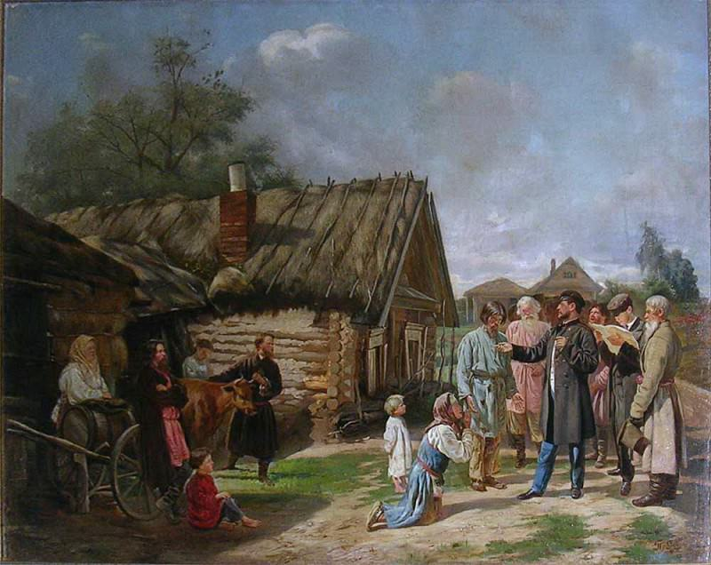 Сбор недоимок 1875. Vasily Pukirev