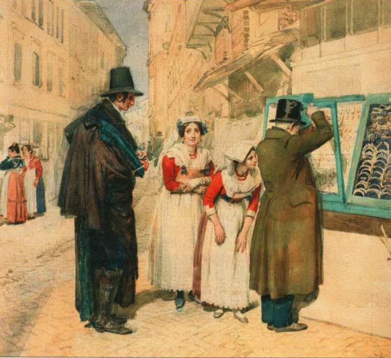 A Fiance Buying a Ring for his Bride. Alexander Ivanov