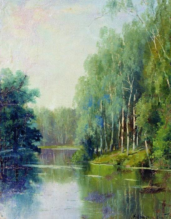 Озеро. Konstantin Kryzhitsky