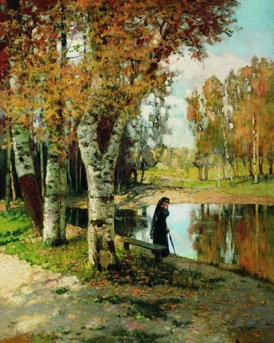 Осень. Константин Крыжицкий