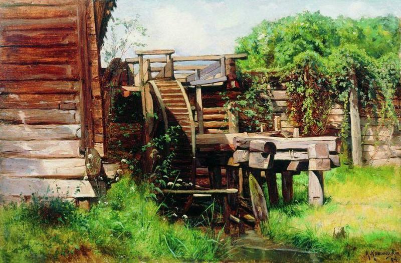 Водяная мельница. 1883. Konstantin Kryzhitsky