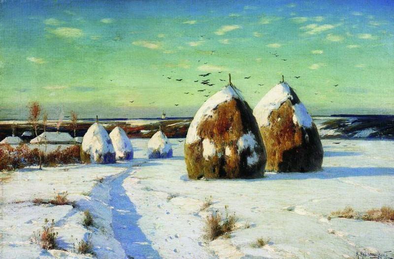 Зимний пейзаж со стогами. 1910. Константин Крыжицкий