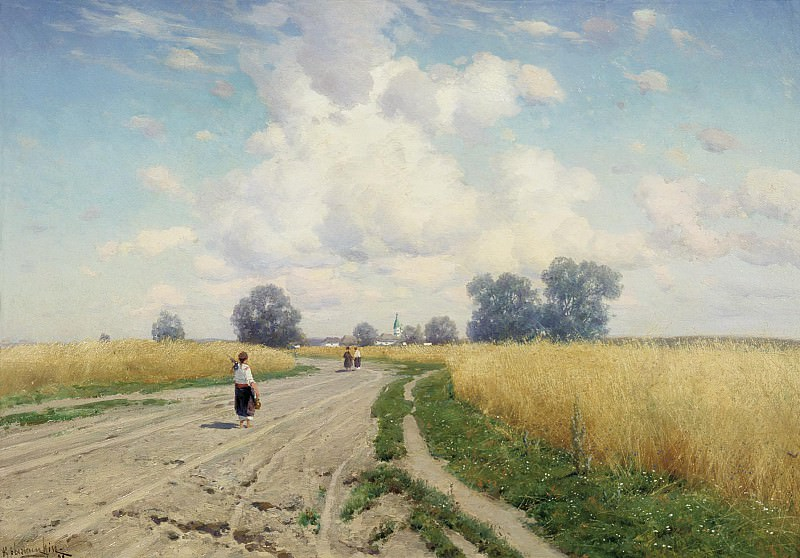 Дорога 1899. Konstantin Kryzhitsky