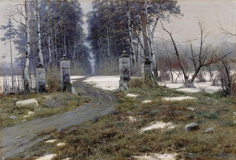 Пейзаж 1895 Холст масло 71х114 см. Konstantin Kryzhitsky