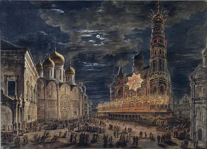 Иллюминация на Соборной площади в честь коронации императора Александра I. 1802. Fedor Alexeev