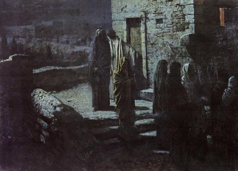 Выход Христа с учениками с Тайной вечери в Гефсиманский. Николай Николаевич Ге