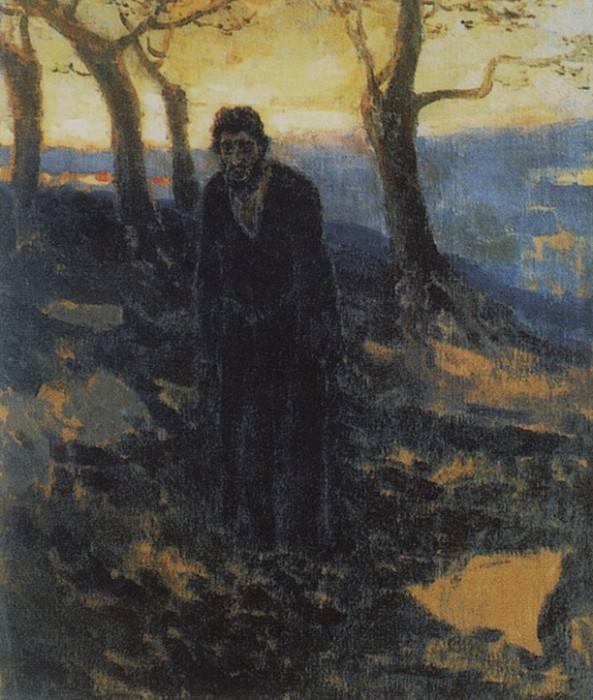 Иуда.. Nikolay Ge