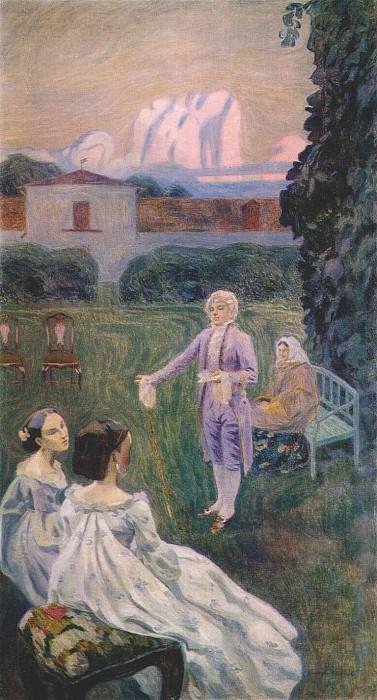 borisov-musatov harmony 1899-1900. Viktor Borisov-Musatov