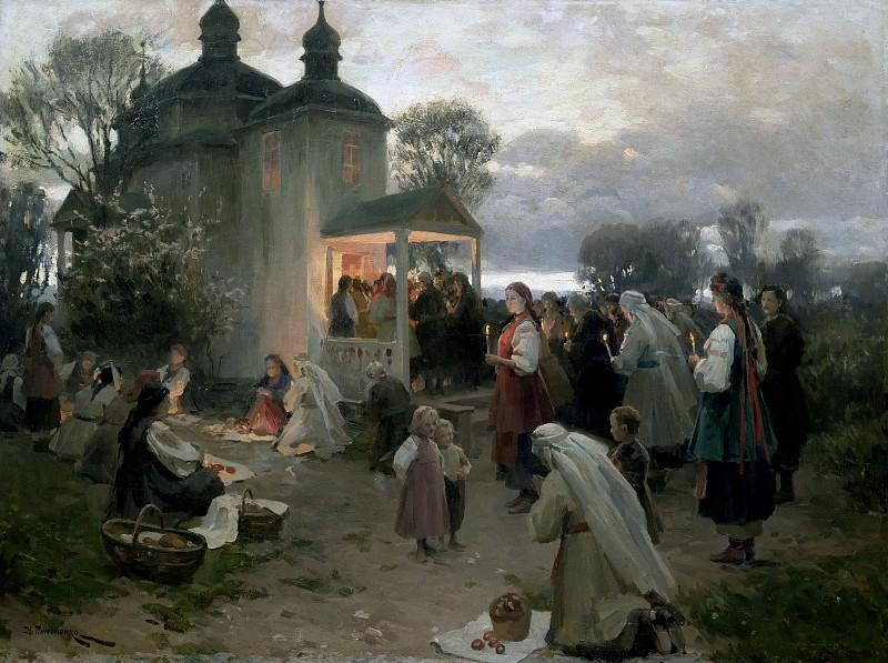 Easter Matins. Nikolai Pimonenko