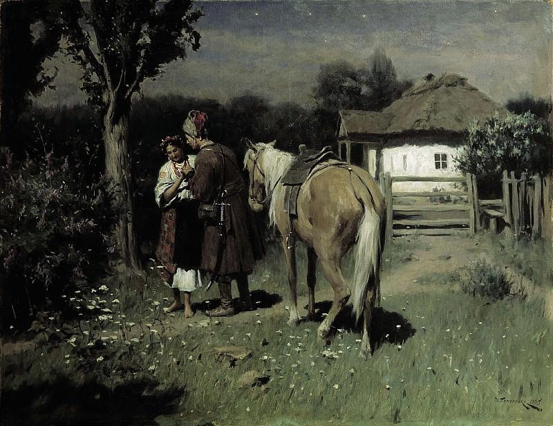 Украинская ночь 1905 Холст масло 90х160 см. Nikolai Pimonenko