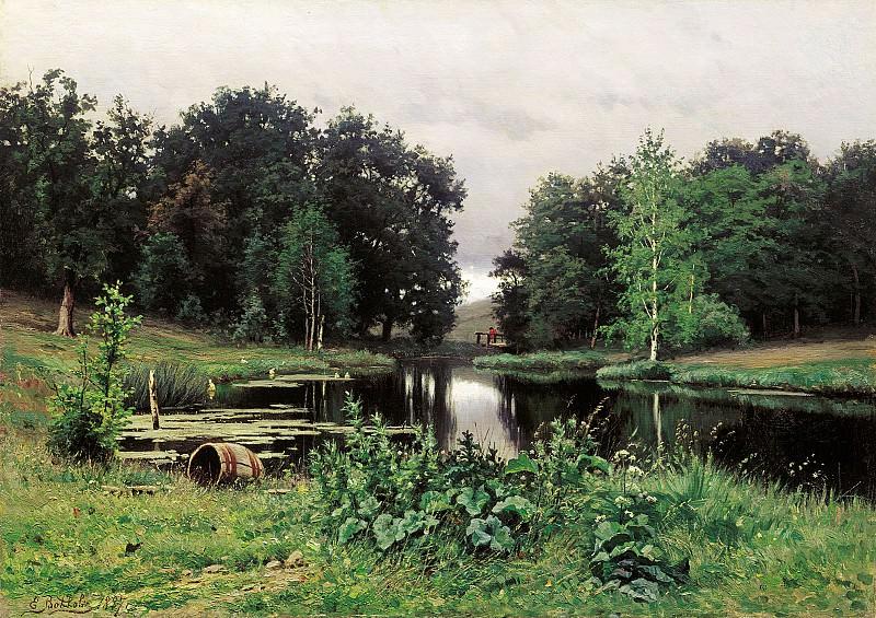 Пейзаж с прудом 1887 Холст масло 46х64 см. Efim Volkov