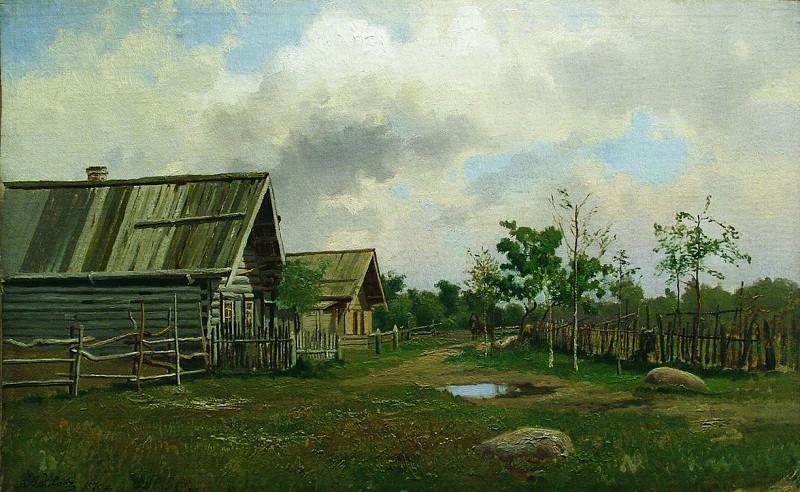 Country Landscape. Efim Volkov
