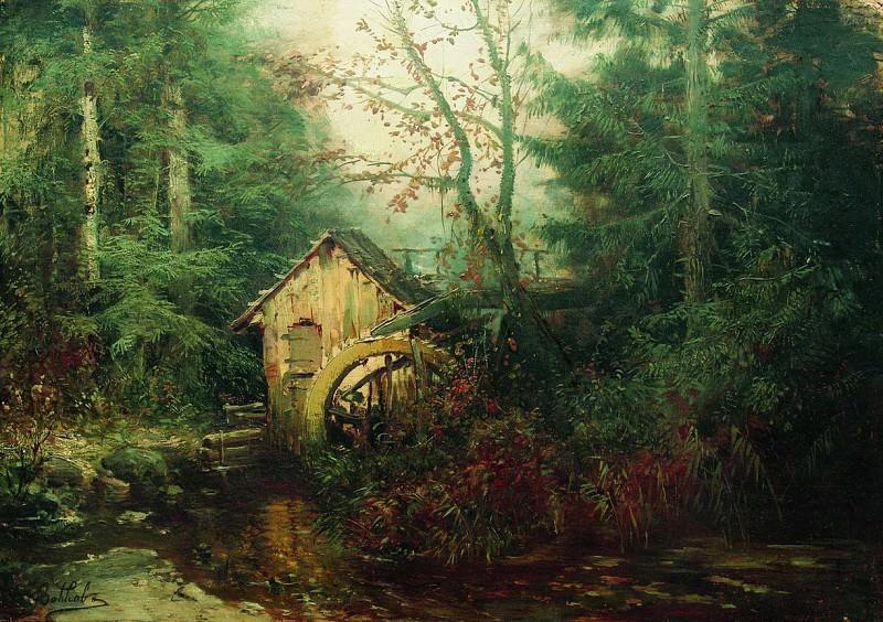 Лесной пейзаж с водяной мельницей. 1870-е. Efim Volkov