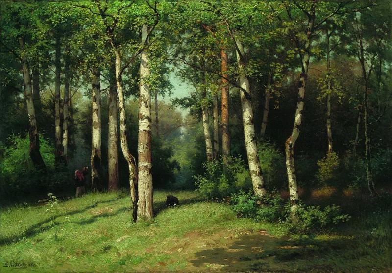 Полдень в лесу. 1888. Ефим Волков