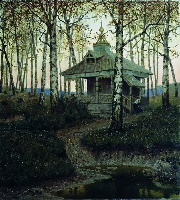 Скит. 1889. Ефим Волков