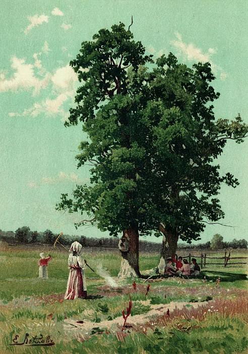 Пейзаж. Efim Volkov
