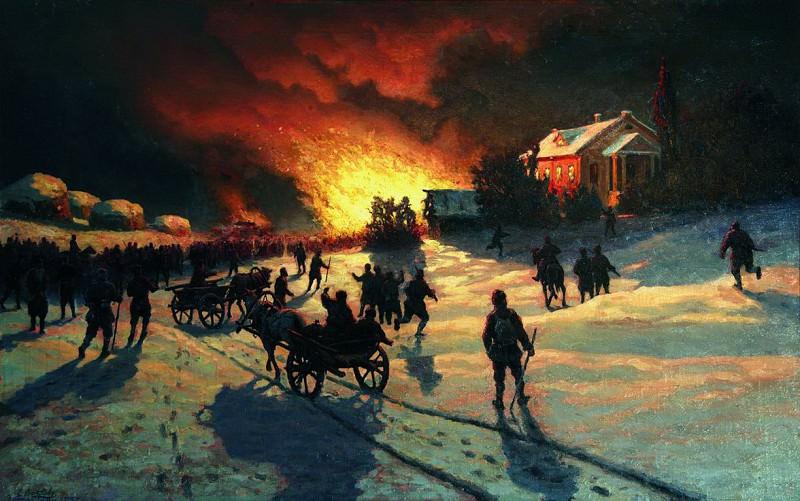 Пожар. 1905. Efim Volkov