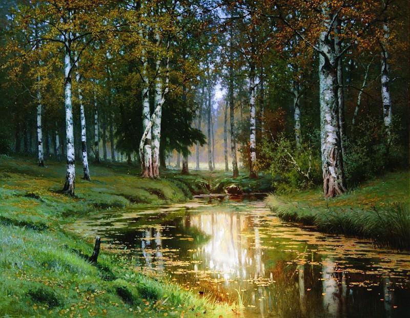 Золотая осень. Тихая речка. Ефим Волков