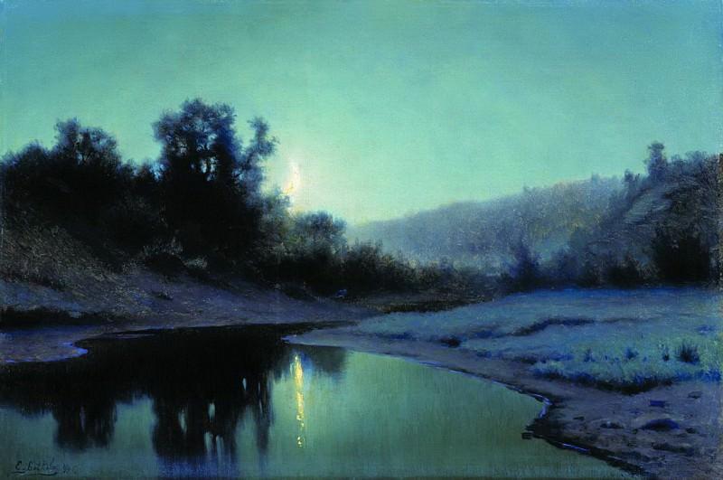 Лунная ночь в лесу. 1899. Efim Volkov