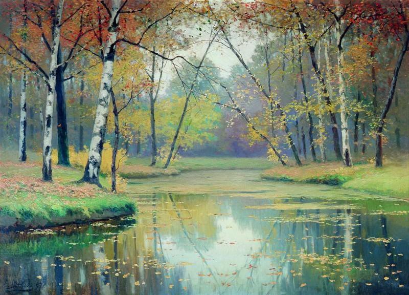 Autumn. Efim Volkov