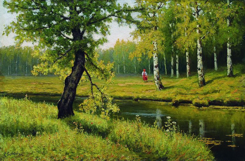 Summer landscape with a girl. Efim Volkov