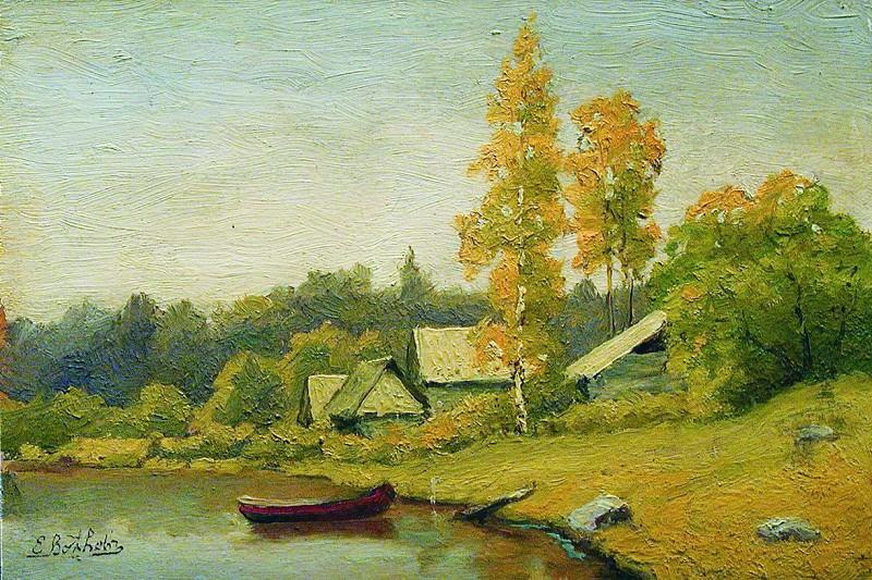 Деревушка на озере. 1890-е. Efim Volkov