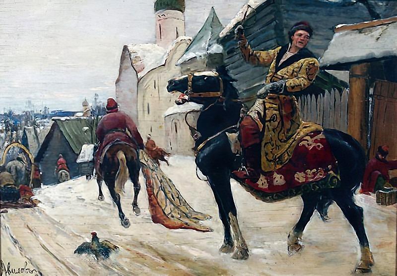 Опричники в Новгороде. Первая треть XX в.. Михаил Иванович Авилов