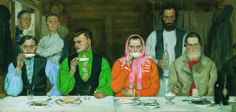 Чаепитие. 1903. Andrei Riabushkin