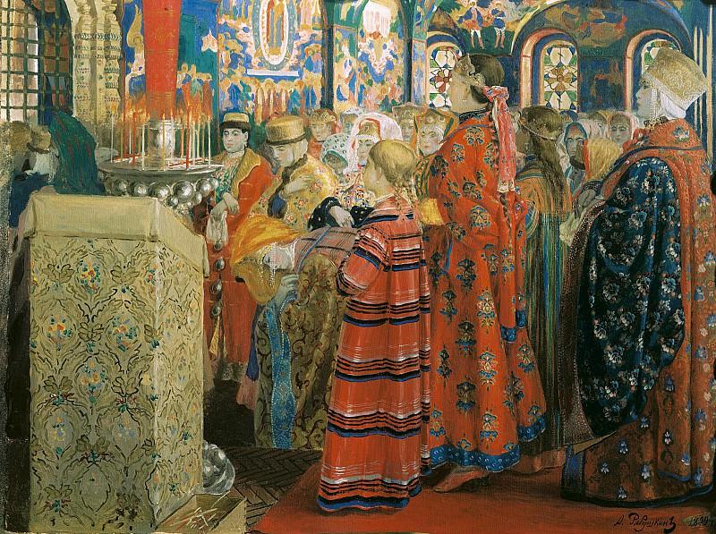 Русские женщины XVII столетия в церкви. 1899. Холст, масло. 54х69 см. Andrei Riabushkin