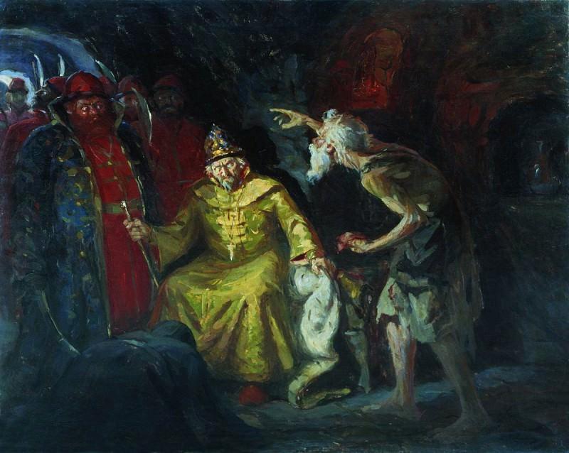 Иоанн Грозный с приближенными. 1903. Andrei Riabushkin
