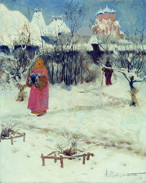 Прогулка боярышни. 1893. Андрей Рябушкин