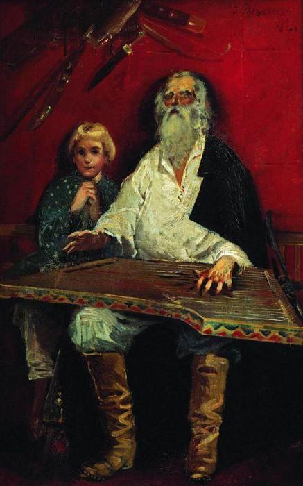 Слепой гусляр, поющий старинку. 1887. Andrei Riabushkin
