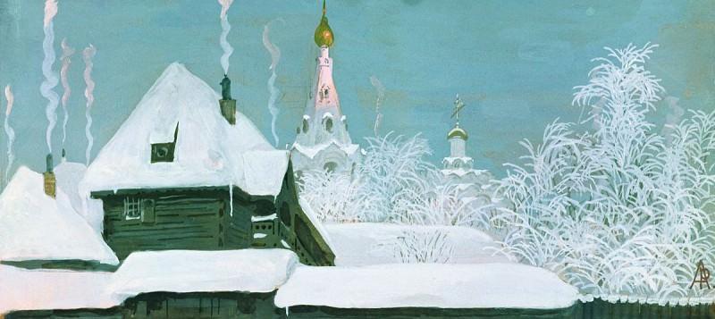 Зимнее утро. 1903. Андрей Рябушкин