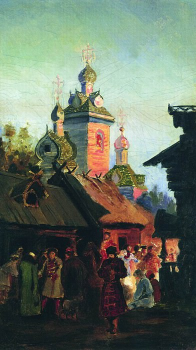 Улица старой Москвы. 1890-е. Андрей Рябушкин