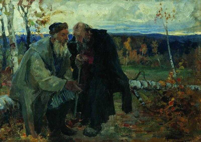 Старички (Старики мудрые). Andrei Riabushkin