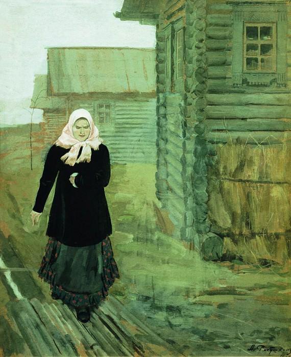 В деревне. К обедне. 1903. Андрей Рябушкин