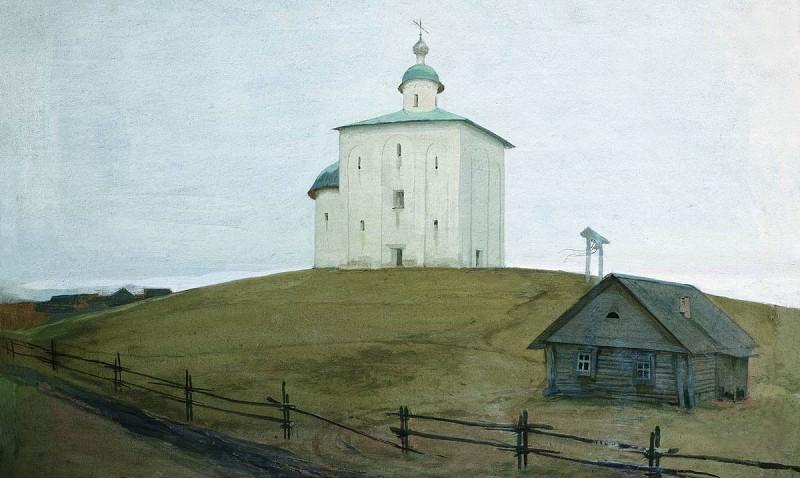 Новгородская церковь. 1903. Andrei Riabushkin