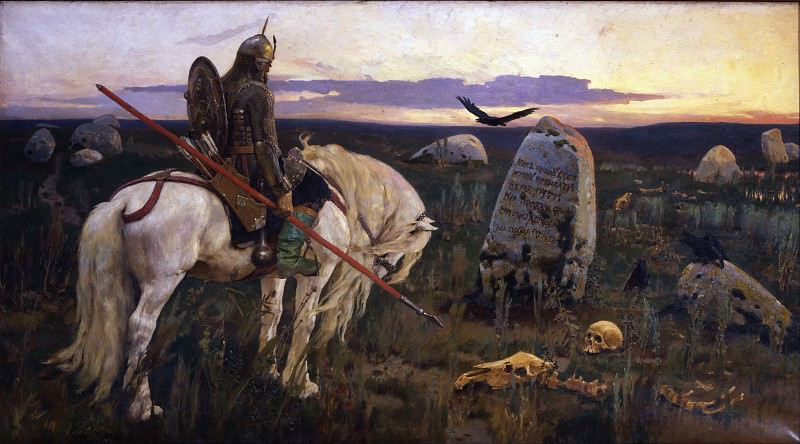 Knight at the Crossroads. Viktor Vasnetsov