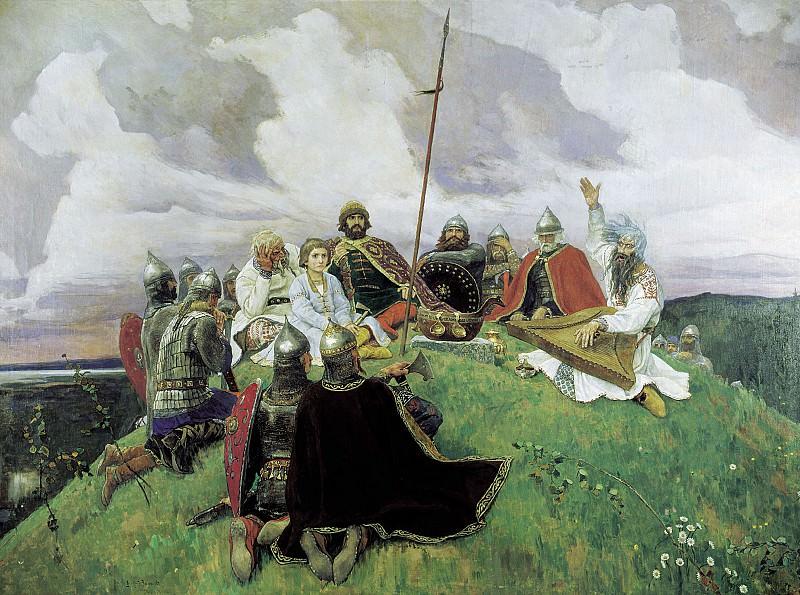 Баян. 1910, холст, масло, 303х408 см. Viktor Vasnetsov