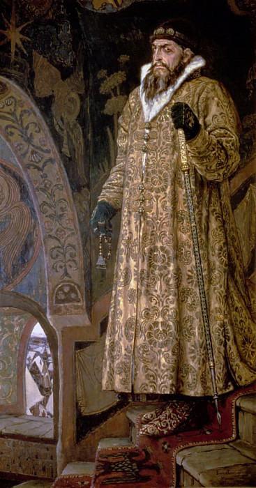 Tsar Ivan IV Vasilyevich the Terrible (1530-1584). Viktor Vasnetsov