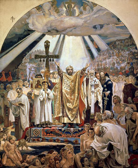 Baptism of Rus. Viktor Vasnetsov