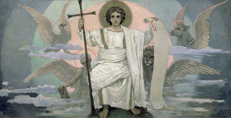 Сын Божий - Слово божье. Виктор Васнецов