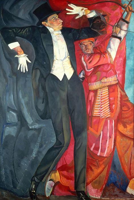Vsevolod Meyerhol. Boris Grigoriev