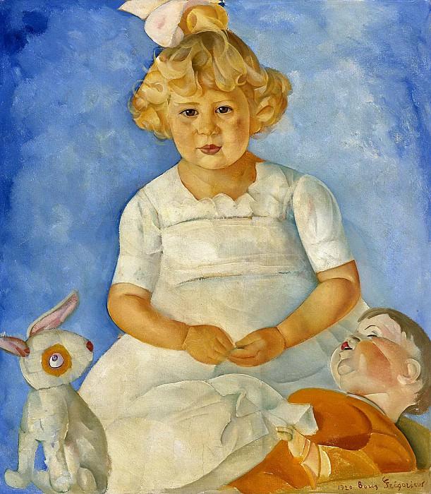 Портрет девочки с куклами. Борис Дмитриевич Григорьев