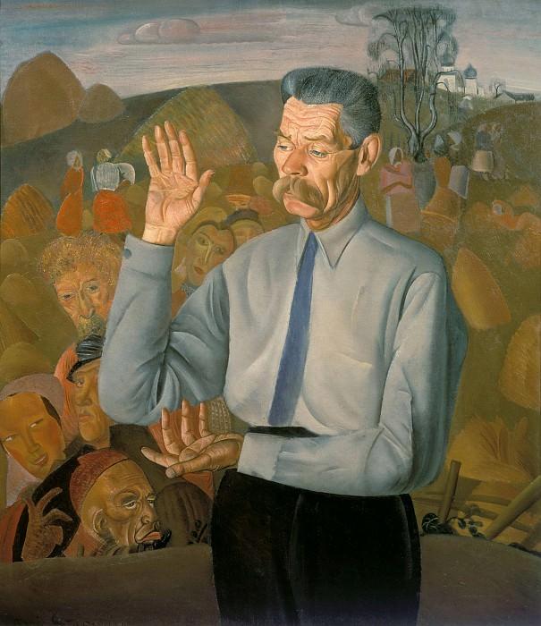 Maxim Gorkij. Boris Grigoriev