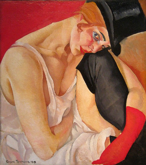 Lady in Top Hat. Boris Grigoriev
