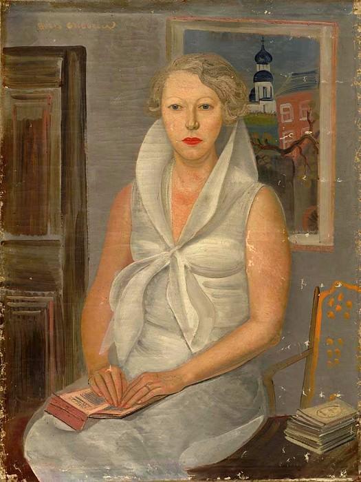Женский портрет. Борис Дмитриевич Григорьев