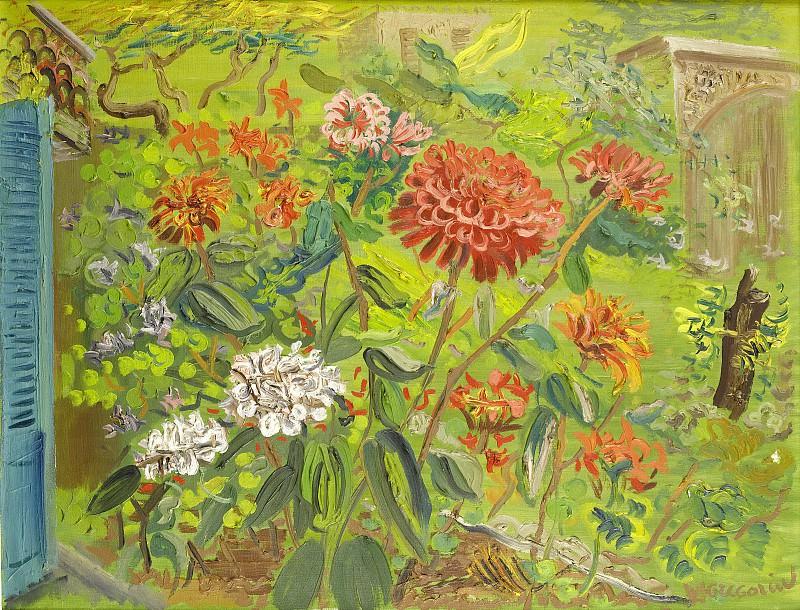 My garden. Boris Grigoriev