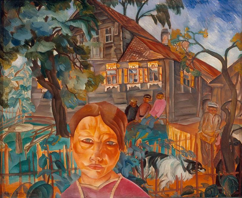 Деревня. Борис Дмитриевич Григорьев
