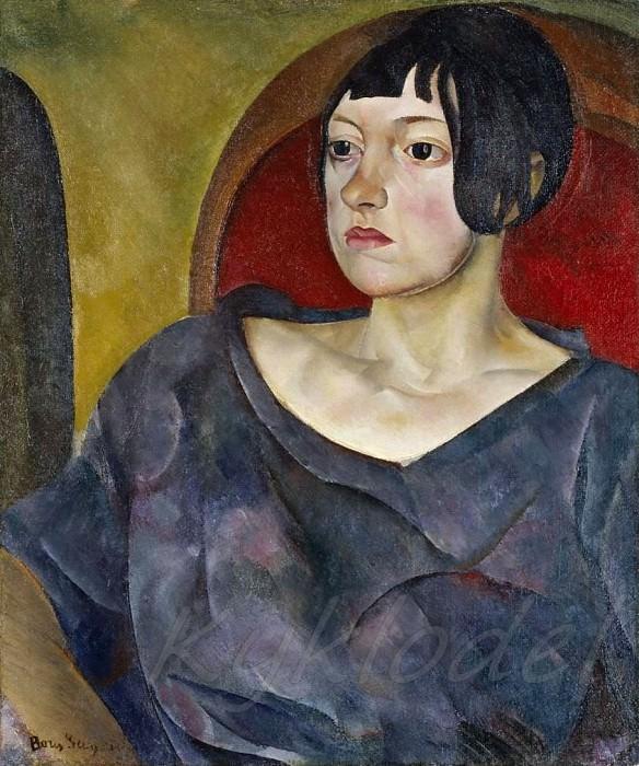 Portrait of a Woman. Boris Grigoriev
